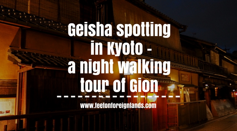 Geisha spotting in Kyoto - a night walking tour of Gion